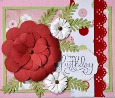 Daily Motion Printable Invitations and Greeting Cards for